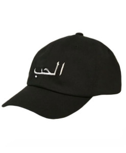curved-blk-front-arabic