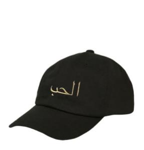 gold-arabic-side-dad-cap