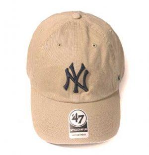 47 Brand Clean Up Khaki Cap